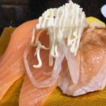廻鮮寿司 しまなみ - サーモン三昧