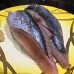 廻鮮寿司 しまなみ - 秋刀魚
