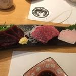 魚屋の台所 下の一色 - 鯨の刺身三種盛り