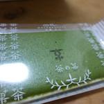 マールブランシュ - 中身は同じ茶の菓