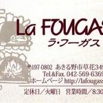 ラ・フーガス - カード