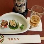 浅草今半 - すき焼き昼膳の前菜とビールを少々。