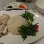 65630221 - 海南鶏飯 大盛り 1,250円+パクチー増量 50円(税込)