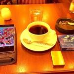 喫茶館キーフェル - キーフェルブレンド