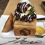 ハニトーカフェ  - 完熟チョコバナナハニトー税込1080円