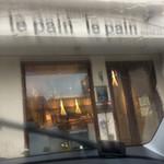 ルパンルパン - 雨の日の為、車の中からの店舗の外観です。 外観もお洒落ですね。