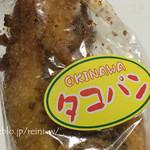 中城ハイウェイショップ上り線 スナックコーナー - 料理写真: