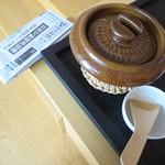 アマン東京 - 陶の櫃