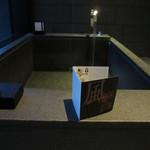 アマン東京 - 外国人向け入浴ガイド