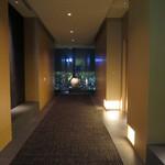 アマン東京 - 客室フロア