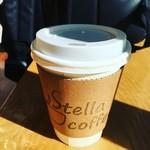 ステラ・コーヒー -