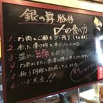 65638576 - 【2017年03月】店内、〆はお茶漬けで(⌒-⌒)