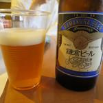 鎌倉点心 - 鎌倉ビール 星 (ペールエール)