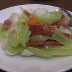 南粤美食 - ・西芹百合炒腊肠(臘腸) 2000円