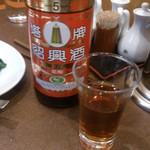 南粤美食 - ・紹興酒5年ボトル ×2 値段忘れた