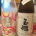 日本酒スタンド753 - 玉旭 ECHOES&玉旭 DESPERADO