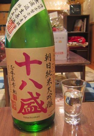 日本酒スタンド753
