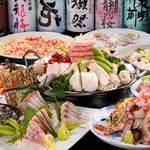 やひろ丸 - 2017春夏 おすすめ5.500円コースの一例。クーポン利用で5,000円に!