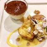 カフェ&レストラン ランプリール -