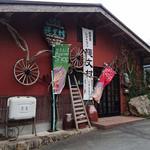 縄文村 - 入口