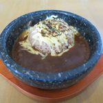 カフェ自休自足 - 石焼チーズカレー(セットで1,280円)
