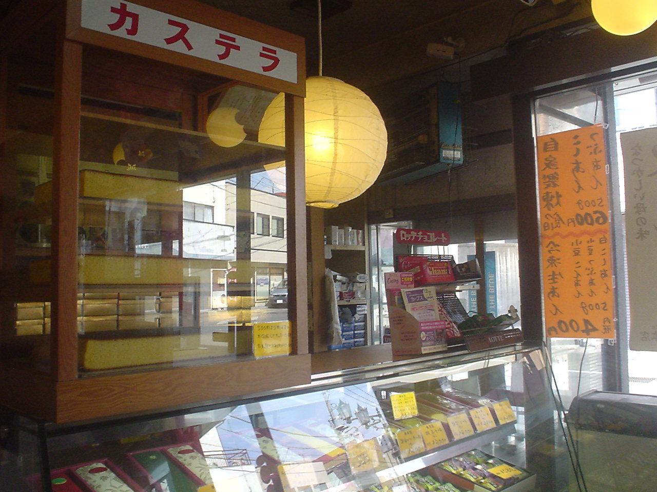 亀田屋本店 name=