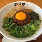 麺屋三郎 - 台湾まぜそばにクーポンサービスの味玉トッピング800円