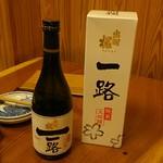 65663767 - この日はなんと一本6,500円の『純米大吟醸、出羽桜、一路』を頂きました。良い酒は旨い。Sさんありがとうございました。