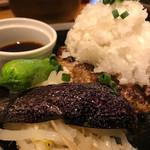 山本のハンバーグ - 鬼おろしハンバーグ