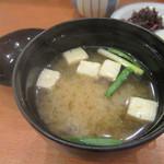 銀座 天ぷら 阿部 - 味噌汁
