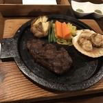 ジョージ - 国産ステーキ