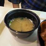 新潟農家直送米 黄金めし - 豚丼屋野郎食