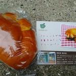亀井堂 -