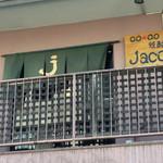 Jaco - ビルの2Fにあります。