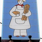 パン職人 ふたばや - 〈レトロ看板〉長年愛されているお店というのを感じます。