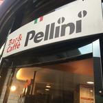 カフェ ペリーニ -