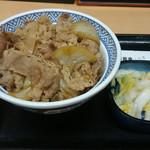 吉野家 - 牛丼「あたま大盛り」とお新香