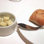 65672841 - 天然酵母パン 蕗の薹入りバター