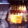 岡田屋菓子店