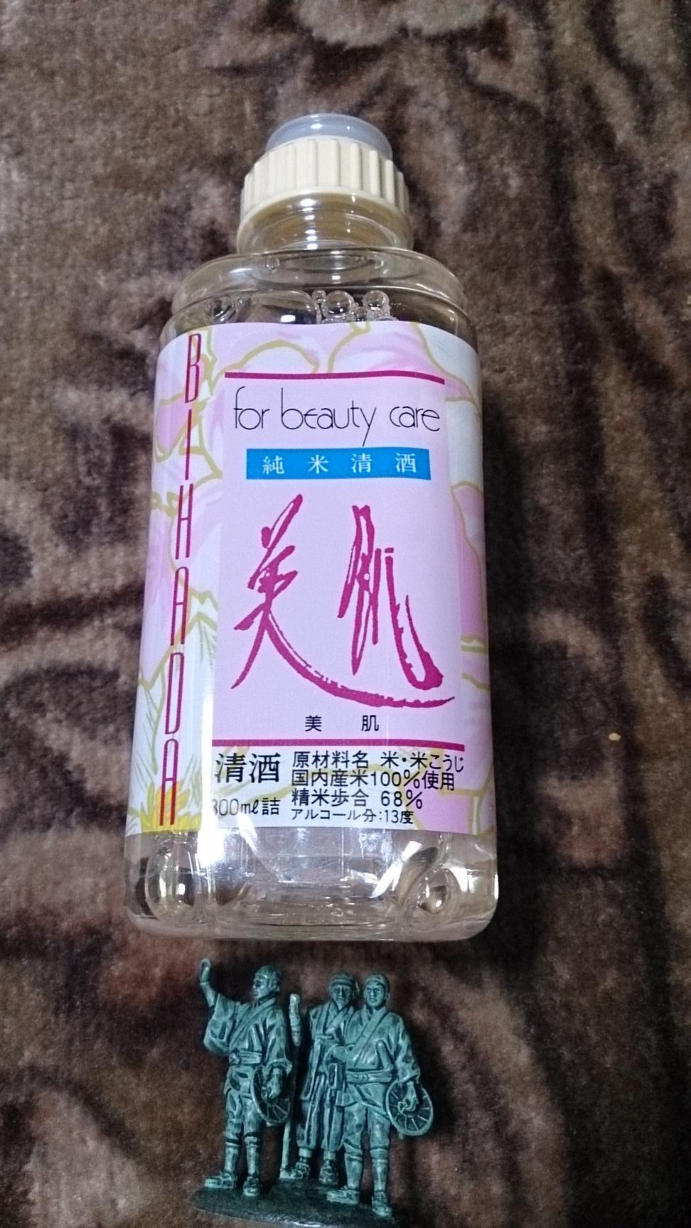 北野エース 水戸エクセルみなみ店 name=