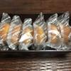 道の駅 砺波 フラワーランドとなみ - 料理写真:チューリップ畑の妖精