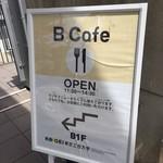 B Cafe - どなたでもお気軽にご利用いただけます