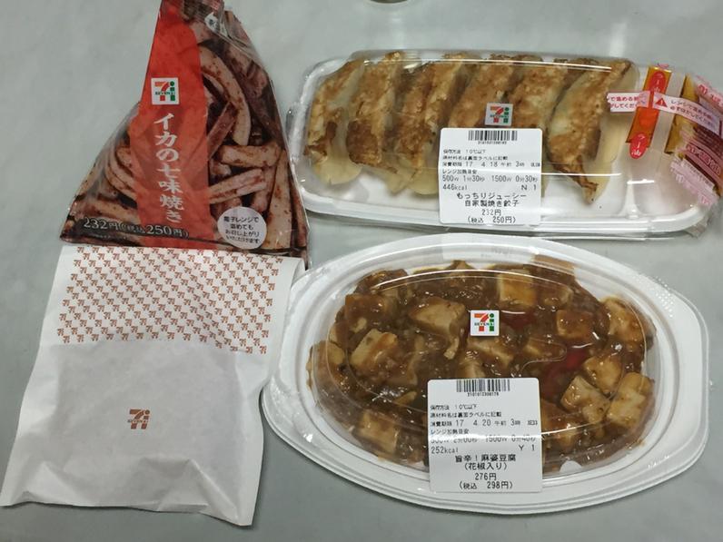 セブンイレブン仙台荒町店