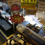65676116 - りしり富士や人気№1