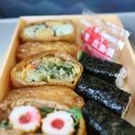 壺屋 - ちくわ稲荷寿司(650円)