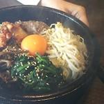 65678664 - ビビンバ丼(980円)。