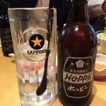 陽だまり - ホッピーセット480円(焼酎多め!)