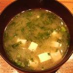 きよ松 - 味噌汁