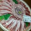 株式会社 ミートサプライ - 料理写真:焼肉セット