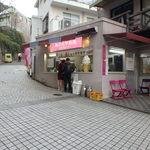 神戸六甲牧場 北野本店 - 遠景